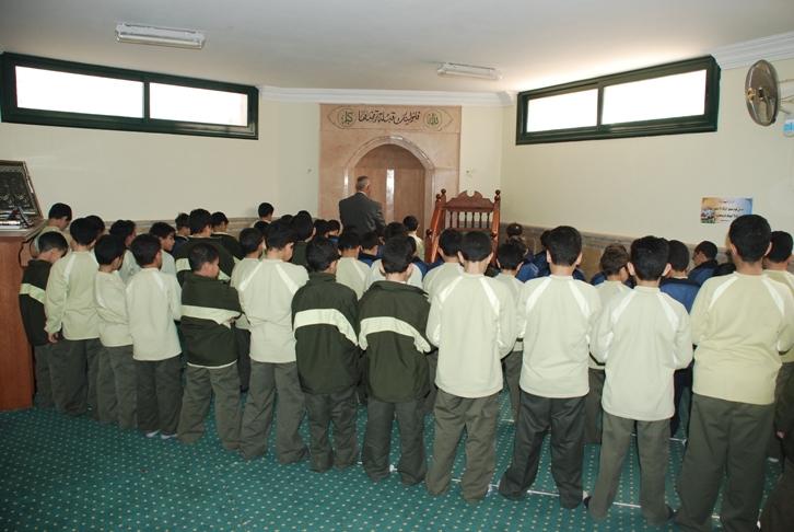 Al Zohr Prayer